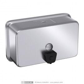 Soap dispenser - horizontal - rounded edges